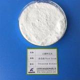 科多牌試劑級醋酸鉀試劑級乙酸鉀廠家直銷