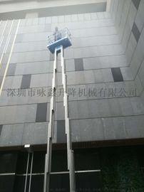 物业升降梯,惠州铝合金升降机GTWY12-200