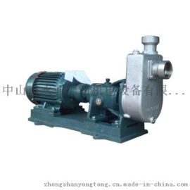 50JYFXT-22耐腐蚀316不锈钢自吸离心泵