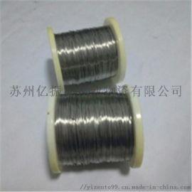 N4 N6镍丝 镍加热丝 镍焊丝 电阻丝