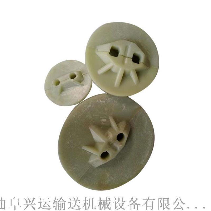 不锈钢碳钢盘片专业生产 石英砂灌仓垂直管链机