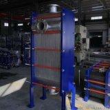 上海艾保换热器 焊接式换热器生产厂家 沥青换热器