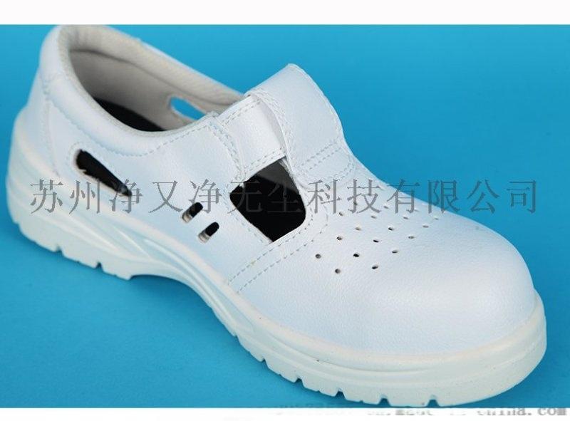 白色防砸鞋价格,防穿刺劳保鞋,防砸鞋供应商净又净供