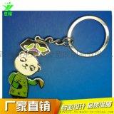 金属珐琅钥匙扣定制创意钥匙扣男女小礼品钥匙链