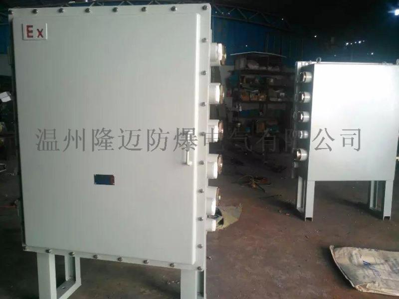 800*900*200鋁合金防爆接線櫃