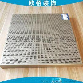 番禺2毫米厚外墙氟碳穿孔铝板定制 大圆孔铝板生产批发