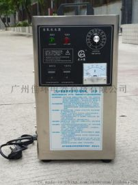 HY系列家用空气型HY-002-2A臭氧机