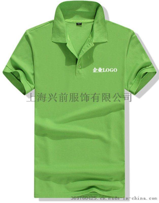 现货T恤衫,定制T恤衫,Polo衫