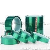 厂家直销绿色高温胶/绿硅胶带/变压器绝缘胶带