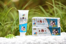 牙膏OEM加工、貼牌牙膏、牙膏代理,牙膏生產廠家