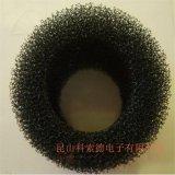 蘇州阻燃海綿、過濾海綿製品、防靜電衝型
