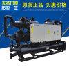 康达水源热泵机组 小型新风机组螺杆式水源热泵机组