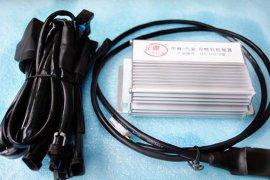 甲醇控制器-3