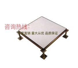 HPL防静电地板,静电地板厂家,防静电地板厂家直销