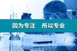 金属螯合剂生产厂家 水杨羟肟酸品质保证 可零售