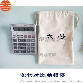 加厚純棉中藥熱敷布袋定製印刷廠家