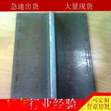 上海出售国标非标T型钢,规格齐全