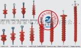FXBW-10/100棒形懸式複合絕緣子