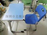 深圳学生桌椅 调节高度*深圳学生桌椅工厂