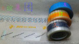 友谊集团淮安友谊彩色印字胶带