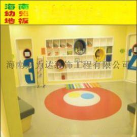 室内外防滑运动地板,幼儿园地板,海南宏力达地坪