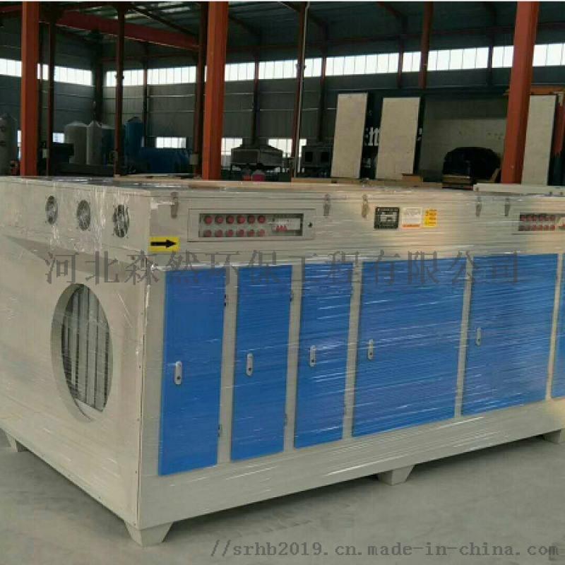 uv光氧废气处理设备,油漆喷涂废气处理,光氧等离子除尘设备