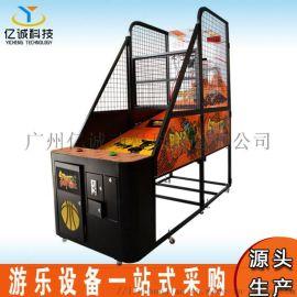 普通投币篮球机电玩游戏机大型娱乐机