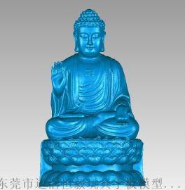 广州塑胶五金零件抄数,广州手板3D抄数画图公司