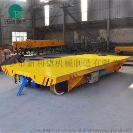 过跨车厂家直销KPT-40T轨道电动平板车