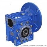RV蜗轮蜗杆减速机RV30-RV150