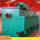 平流式溶气气浮机 一体化污水处理设备