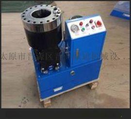 青海海西钢管缩管机设备全自动焊管机设备