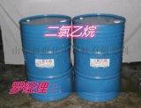 现货供应二氯乙烷山东生产厂家