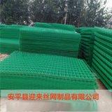 双边护栏网 框架防护网 工地围栏网