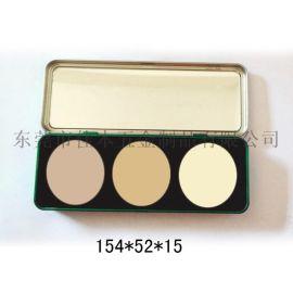 厂家定制 时尚环保马口铁彩妆盒 方形旅行彩妆盒