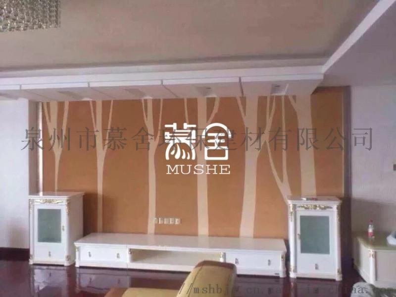 滁州質感藝術塗料品牌 水性環保漆批發價格