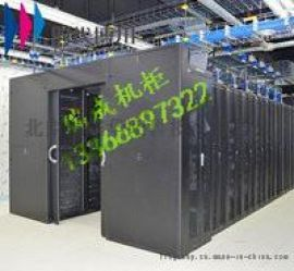 热销图腾款龙图服务器网络冷通道组合机柜群生产销售