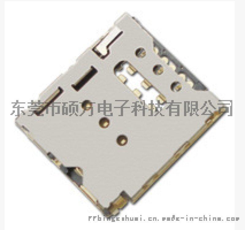 jaeSF58 Series microSIM卡座