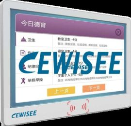 多媒體信息發布系統(cewisee 北京中電捷智)