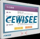 多媒體資訊發佈系統(cewisee 北京中電捷智)