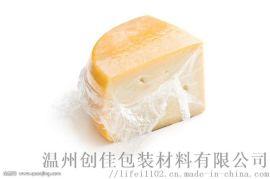奶酪乳酪类热收缩膜 透明热缩膜袋 规格齐全