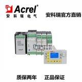 ARD3T K1 A800+60L模块化马达保护器