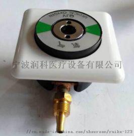 上海宁波润科医用气体终端吸引气源接头阀门
