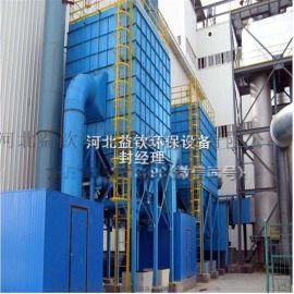 生产厂家布袋式除尘器脉冲除尘器单机吸尘器木工业锅炉除尘器设备