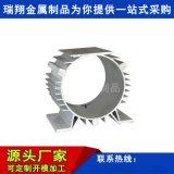 定制加工电机铝外壳型材挤压拉伸电机铝壳型材