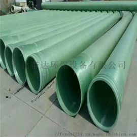 玻璃钢管道8电缆玻璃钢管道8玻璃钢管道直销