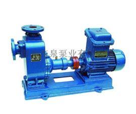 ZX自吸式清水泵 自吸离心泵