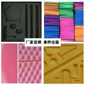 防静电EVA托盘材料加工环保工具箱包装盒内托泡棉