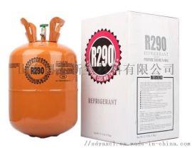 山东R290制冷剂厂家
