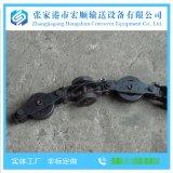悬挂链,悬挂链输送线,悬挂链条